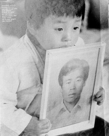 [5.18 39주년] 1980년 5·18 광주민주화운동을 기록한