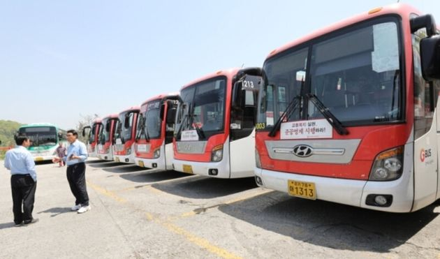 경기도, 일반버스 200원·직행좌석버스 400원
