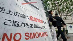 Ιαπωνία 2020: Τέλος στις προσλήψεις καπνιστών από εταιρείες