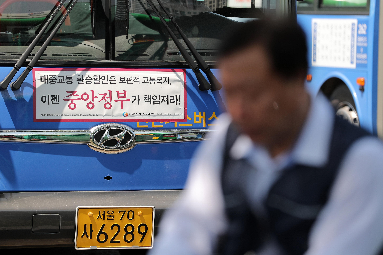 서울 버스 파업 마지막 협상이 난항을 겪고
