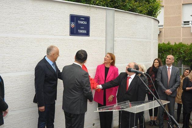 Inauguration de