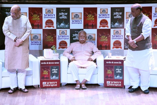 RSS chief Mohan Bhagwat with BJP president Amit Shah and Union Home Minister Rajnath Singh in a file
