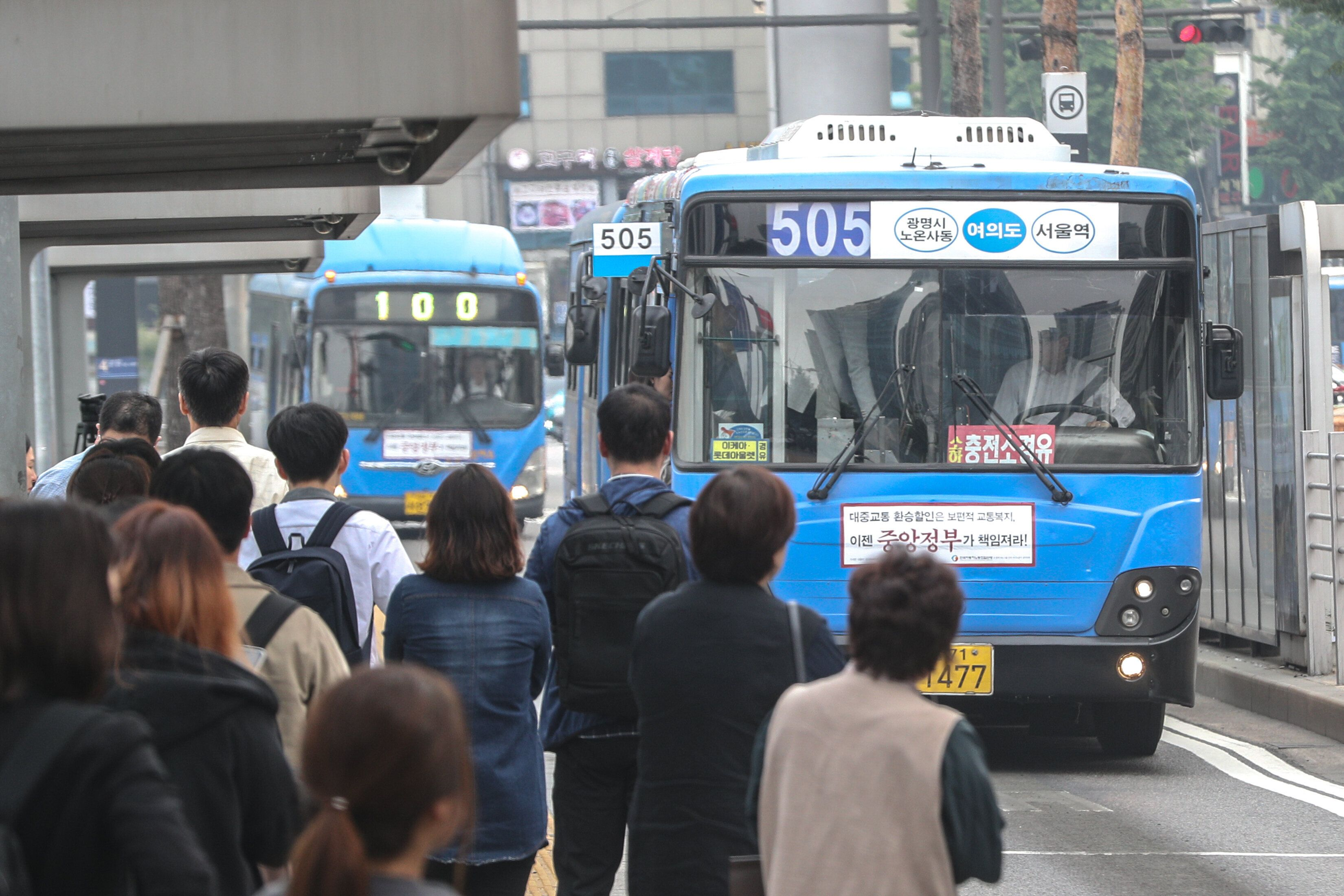 전국의 버스노조가 파업을 철회하거나