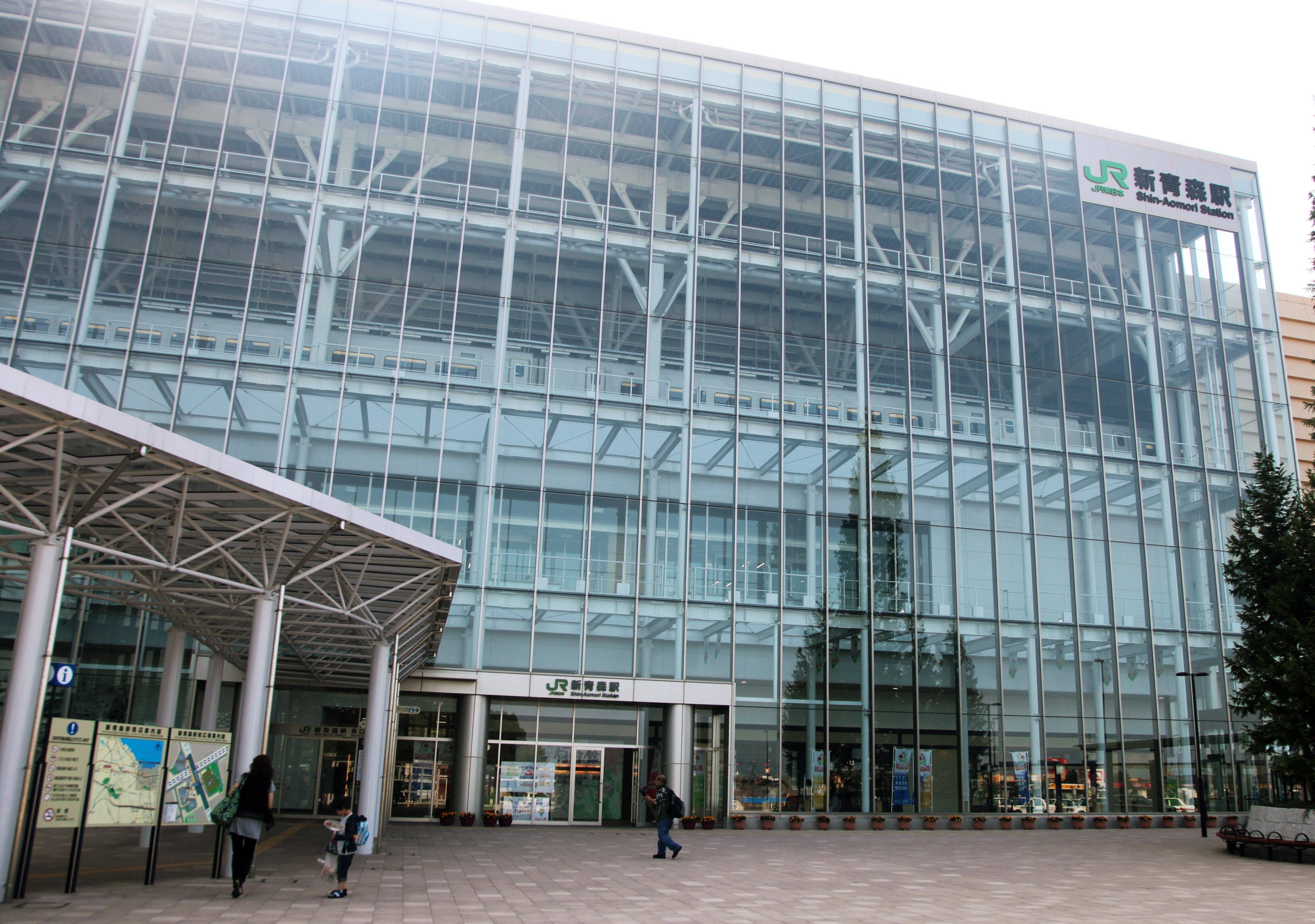 JR新青森駅