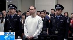 Chinese Court Holds Appeal Hearing For Canadian Sentenced To