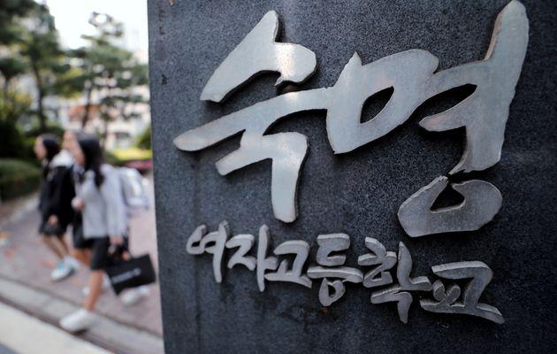 '시험문제 유출 의혹' 숙명여고 교무부장 징역 7년