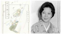 今日マチ子さん、ペンネームの由来となった京マチ子さんの死を悼む。「ここまでこれたのはただただオリジナルの圧倒的な輝きゆえです」