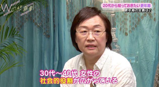 産婦人科医の中田真木さん