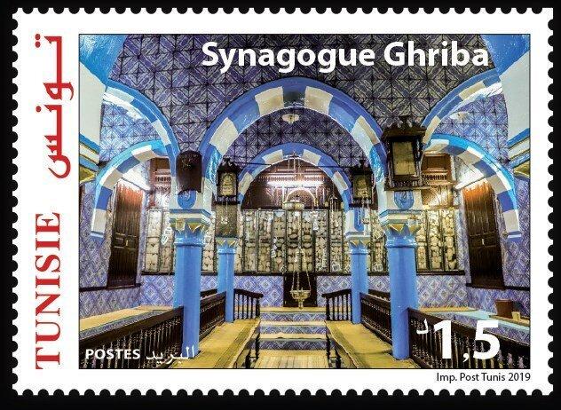 La Poste Tunisienne lance son premier timbre en réalité augmentée consacré à la Synagogue de la