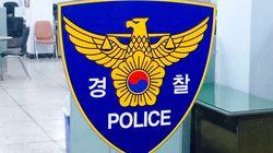 아내 때려 숨지게 한 유승현 前 김포시의회 의장이 영장심사를