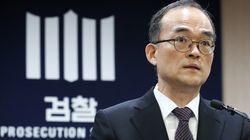 문무일 총장은 수사권 조정안이