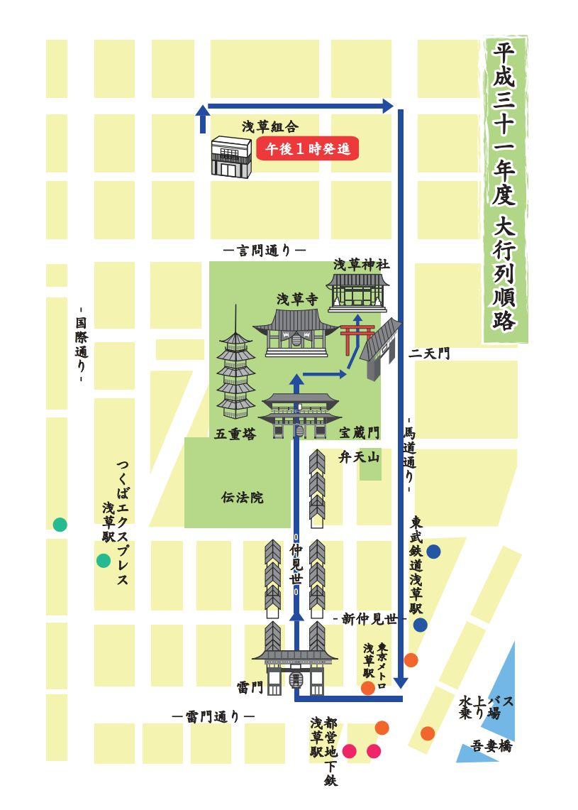 淺草三社祭遶境路線圖