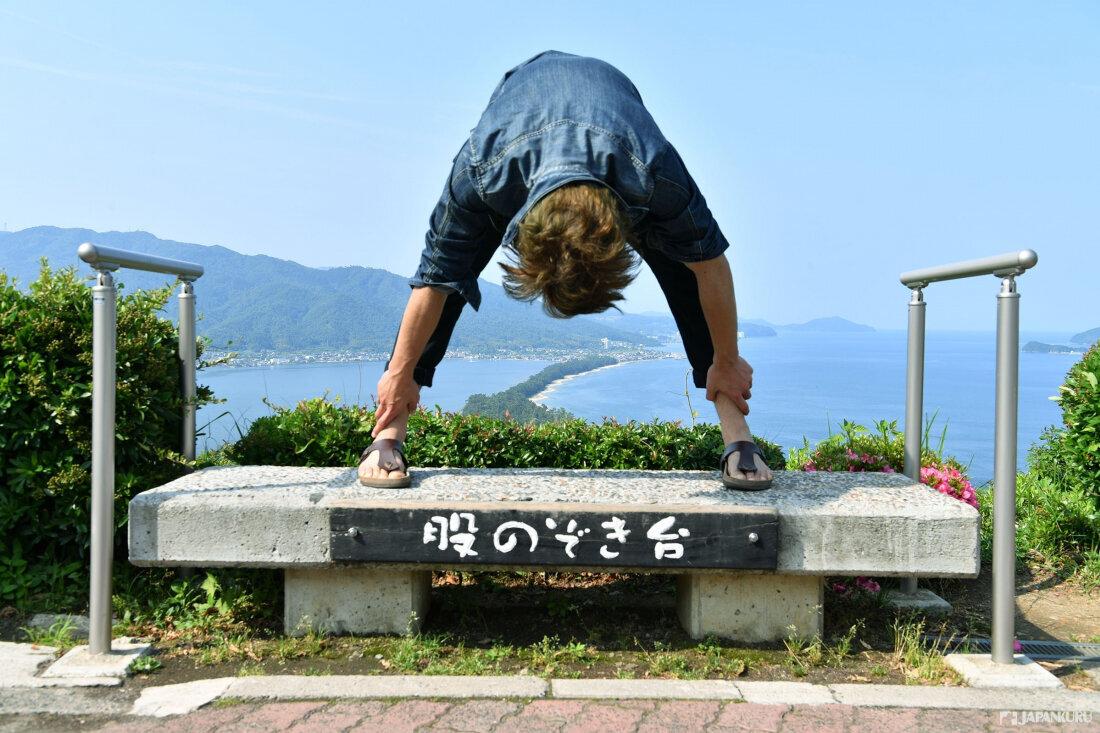 京都「天橋立」
