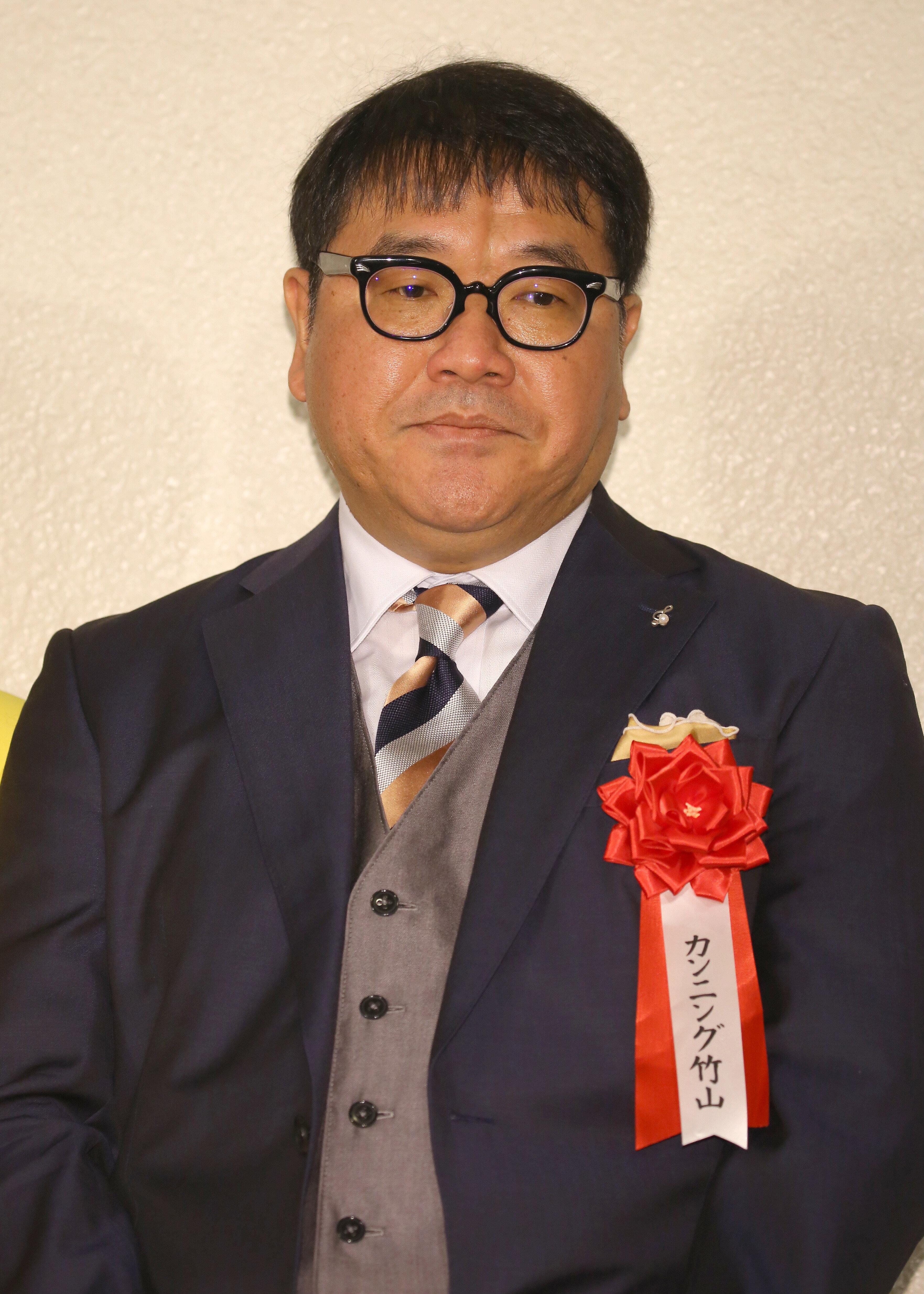 サンミュージックグループ創立50周年記念式典に出席したカンニング竹山さん=2018年11月27日撮影