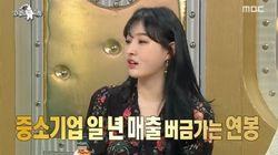 '스타 강사' 이다지가 '100억 계약설'과 남모를 고충에 대해 한