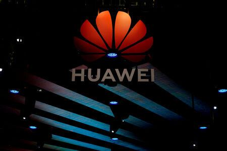 Εκτελεστικό διάταγμα Τραμπ αποκλείει την πρόσβαση της Huawei από την αγορά των