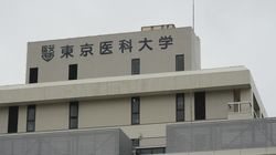 도쿄의대가 부정입시 피해자들에게 보상금을