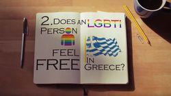 10 + 1 Μύθοι για τους ΛΟΑΤΙ και τους ΛΟΑΤΙ