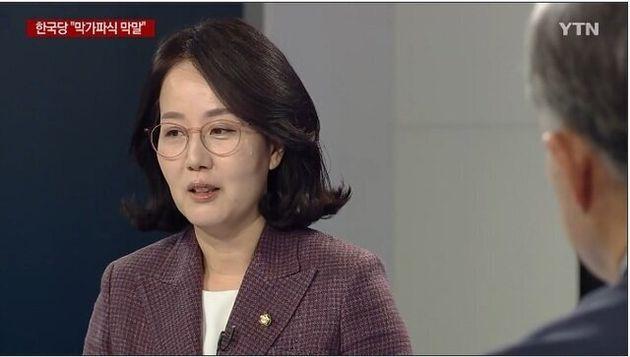 자유한국당 김현아 의원이 문재인 대통령을 '한센병 환자'에 빗대는 발언을