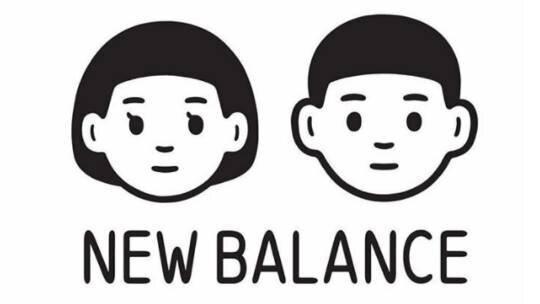 New balance X Noritake 二次聯名