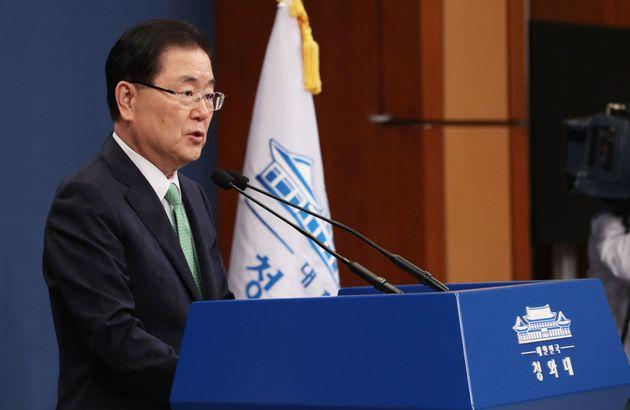 청와대가 대북 식량지원 계획을 조만간
