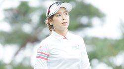 大山亜由美選手が死去。25歳のプロゴルファー、がんの闘病中だった。