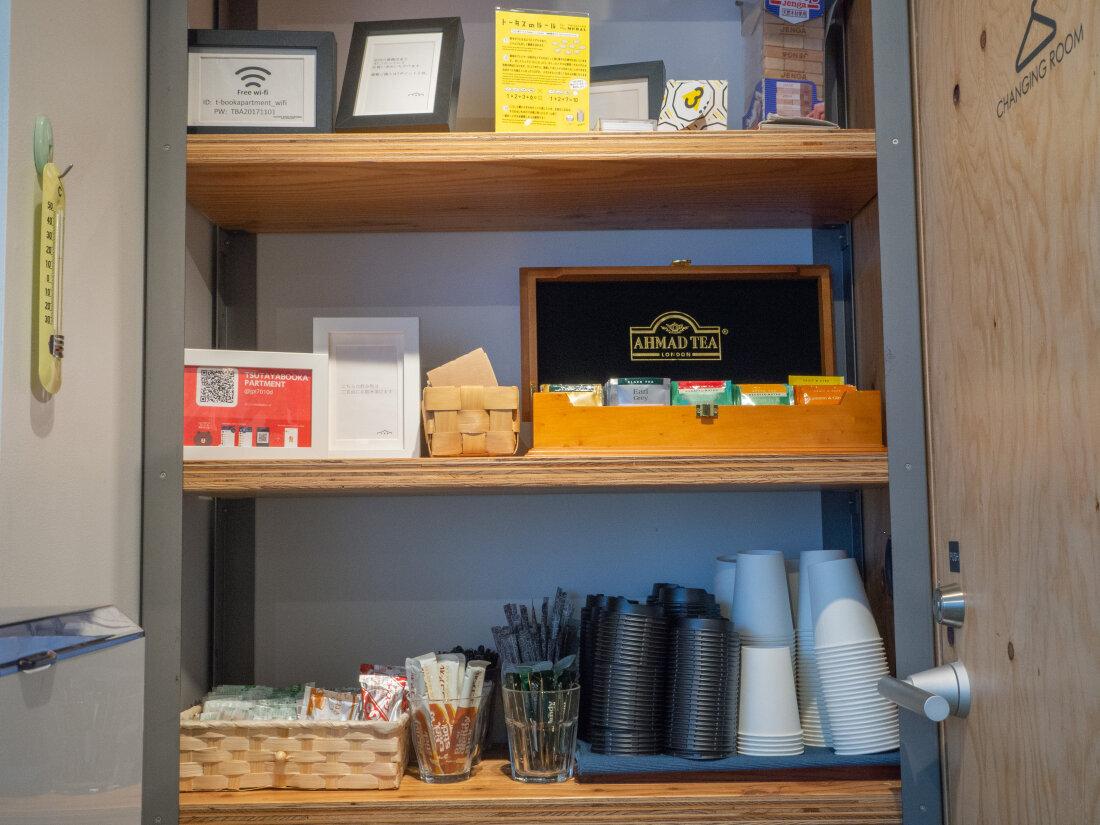蔦屋書店公寓備有簡單的飲料吧,提供咖啡茶類等飲品。