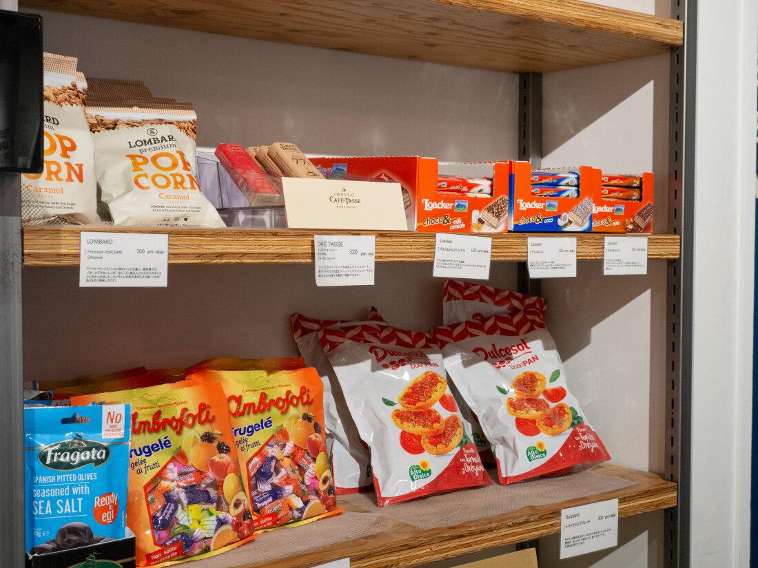 前台區也有販售簡單的零食給大家解饞。