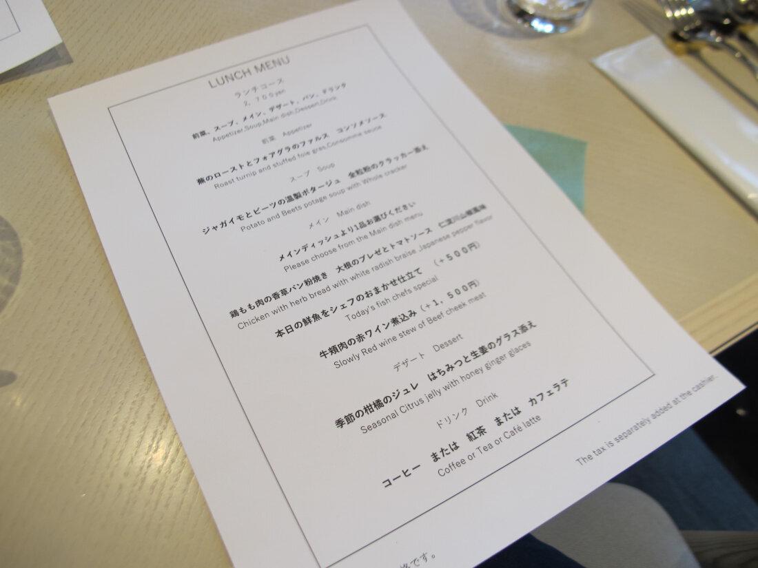 午餐套餐 菜單