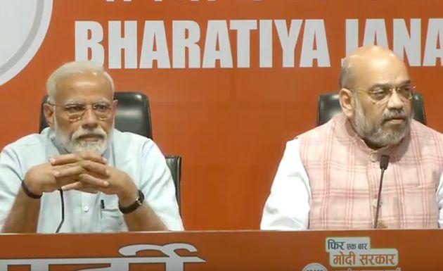 Image result for modi press conference