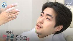 배우 조병규가 '나 혼자 산다' 출연해 눈물 흘린