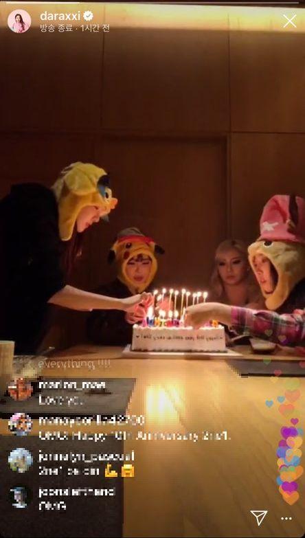 2NE1 멤버들이 데뷔 10주년을 기념하며 한자리에