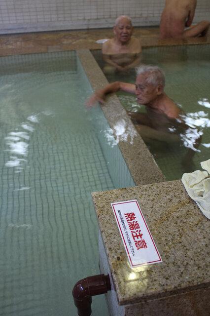 別府温泉でお湯の温度をめぐる対立が続く。解決策は?