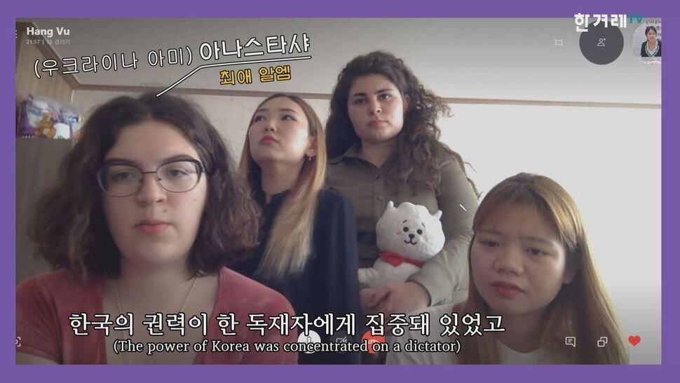 BTS 때문에 광주의 역사를 공부한 팬들을 만났다(한겨레