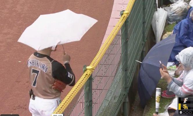 「プレー中に傘をさす選手は初めて見ました」実況アナも驚愕。日ハム・西川遥輝選手、試合中に傘をさしてファンと談笑(動画あり)