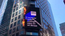Νέα Υόρκη: Πυρκαγιά σε ψηφιακή διαφημιστική γιγαντοοθόνη στην Times