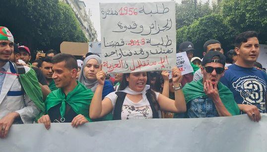 """Journée nationale de l'étudiant: """"Aussi déterminés que nos aïeux le 19 mai"""