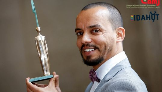 "Droits LGBT : Badr Baabou reçoit le prix international ""Front Line"
