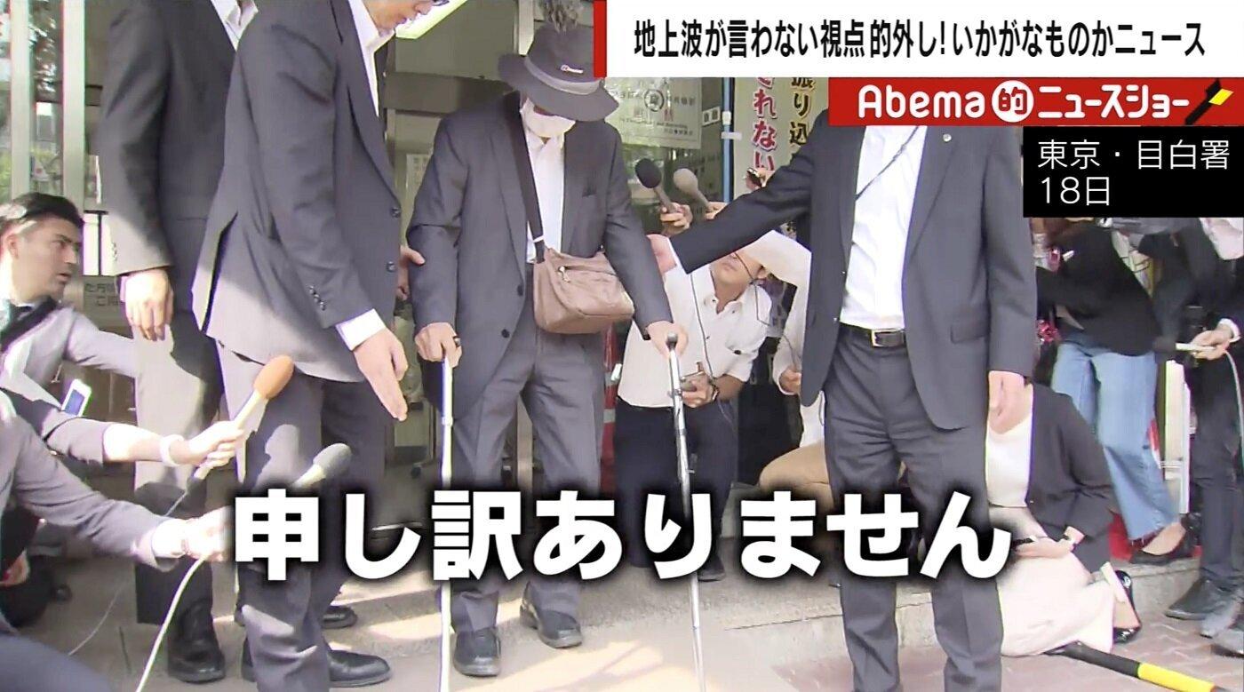 「運転免許取得は18歳一律、返納は任意」の是非 「行政が反発を恐れた結果、命が犠牲になっている」と元大王製紙会長・井川氏