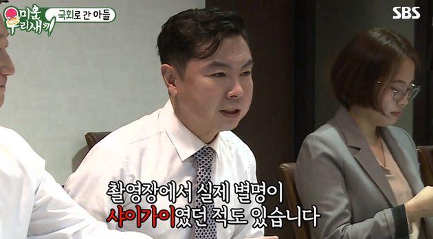 심상정 의원을 감동시킨 배우 임원희의 '특별한