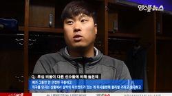'사이영상 후보'라는 기자의 설레발을 단호하게 차단하는 류현진(엠스플