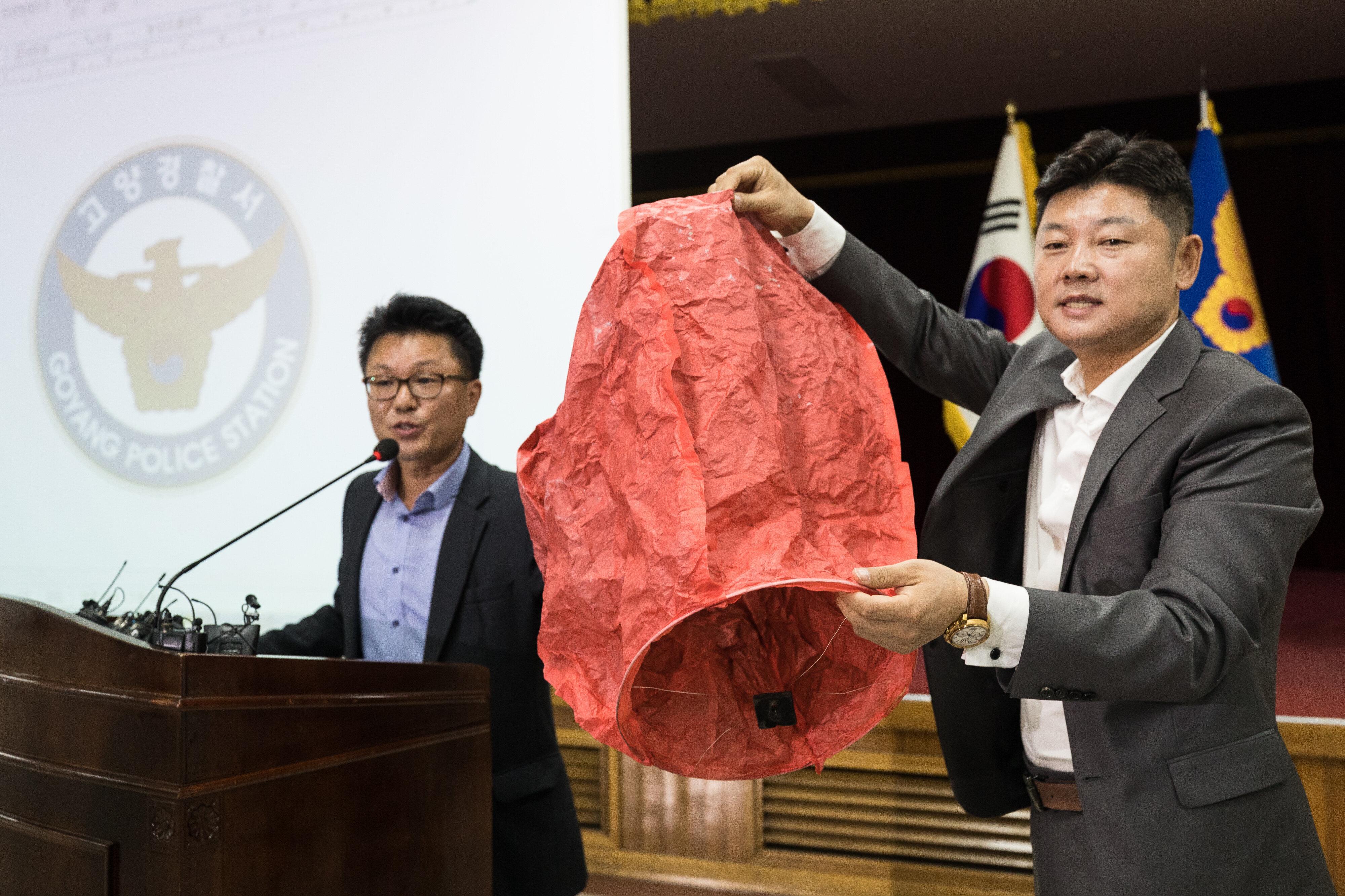 경찰이 '고양 저유소 화재' 이주노동자에게 자백을