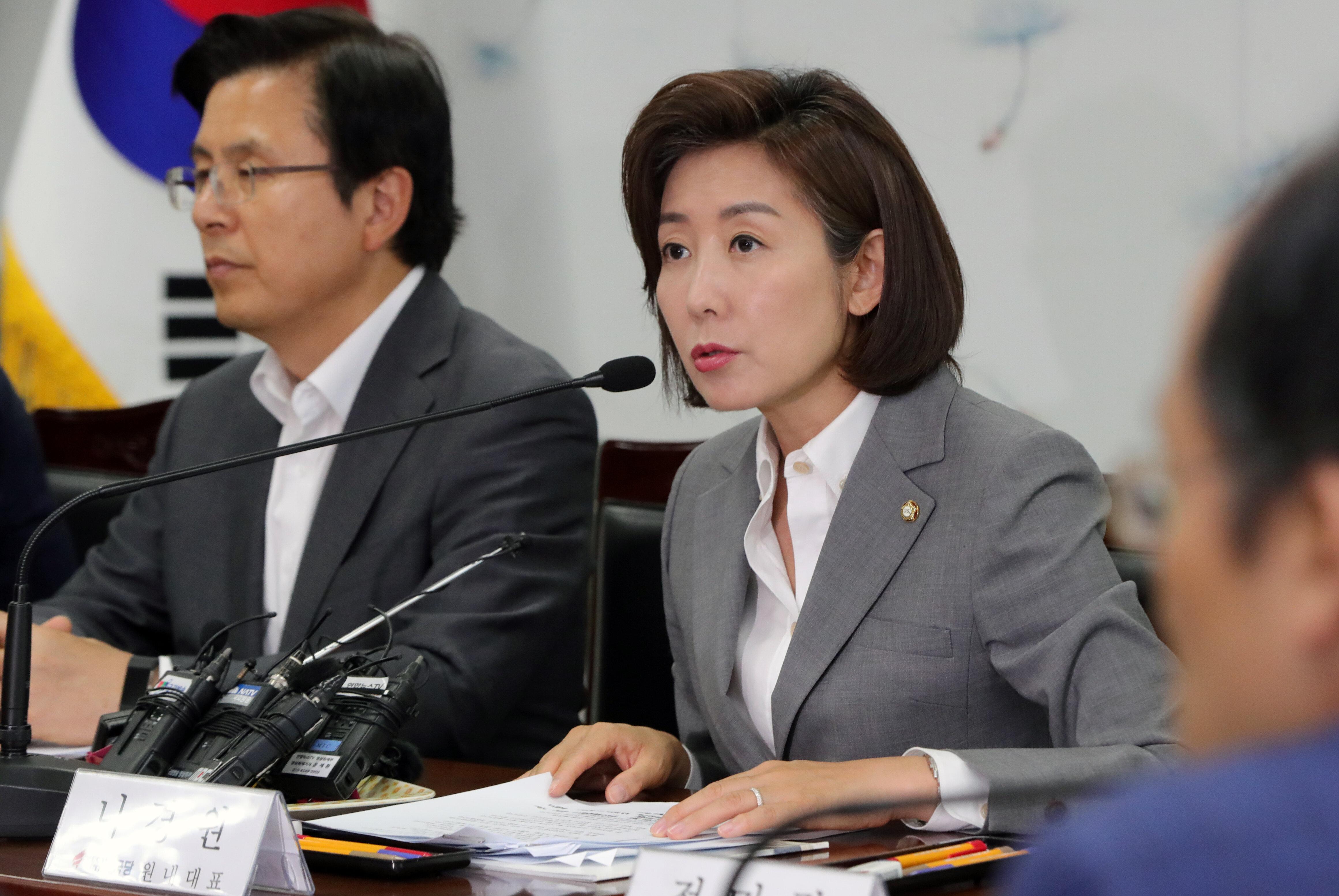 자유한국당이 5·18 진상규명 조사위원 추천후보 '1명'을