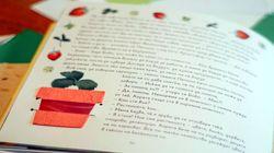 Βουλγάρα συγγραφέας δημιούργησε το πιο διδακτικό και οικολογικό παιδικό βιβλίο (που σχεδόν