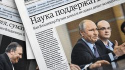 Ρωσία: Μαζική παραίτηση δημοσιογράφων μετά από ρεπορτάζ για τις συμμαχίες του