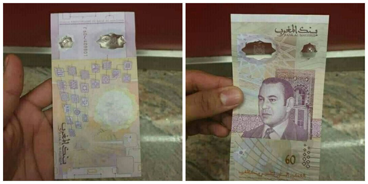 Non, il n'y aura pas de billets de 60 dirhams, assure Bank Al
