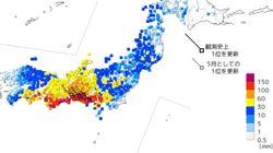 東京都など関東地方でも大雨、静岡では避難勧告も いつまで続く?