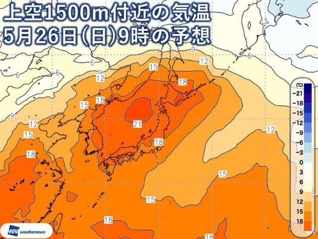 """週末以降は全国で""""真夏日"""" 東北など34℃予想の地域も"""