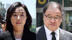 '세월호특조위 업무방해' 5명에 징역형이