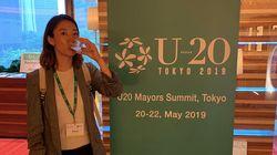 2050年までに「東京のCO2排出量ゼロ」を小池都知事が発表。その時わたしは会場にいた。